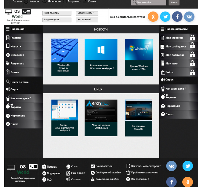 Blue navigation menu psd material