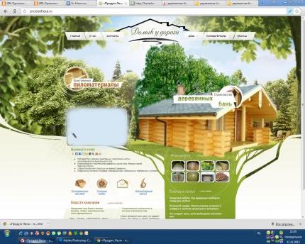 Дизайнерская сборка для сайта