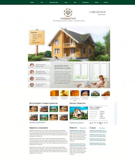 Бесплатные шаблоны сайтов строительной тематики джумлы 2 5