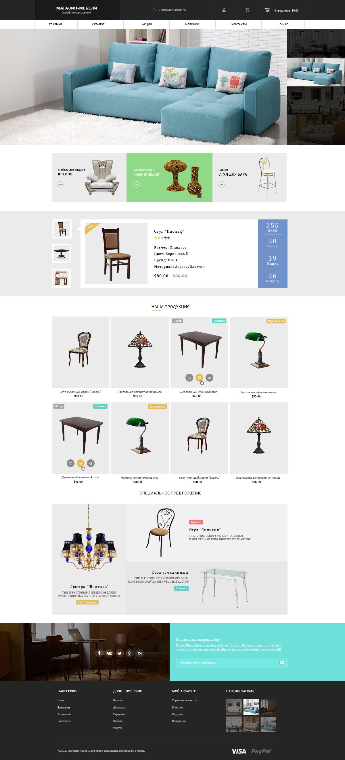 Мебель фриланс конструктор контент-менеджер работа удаленно авито