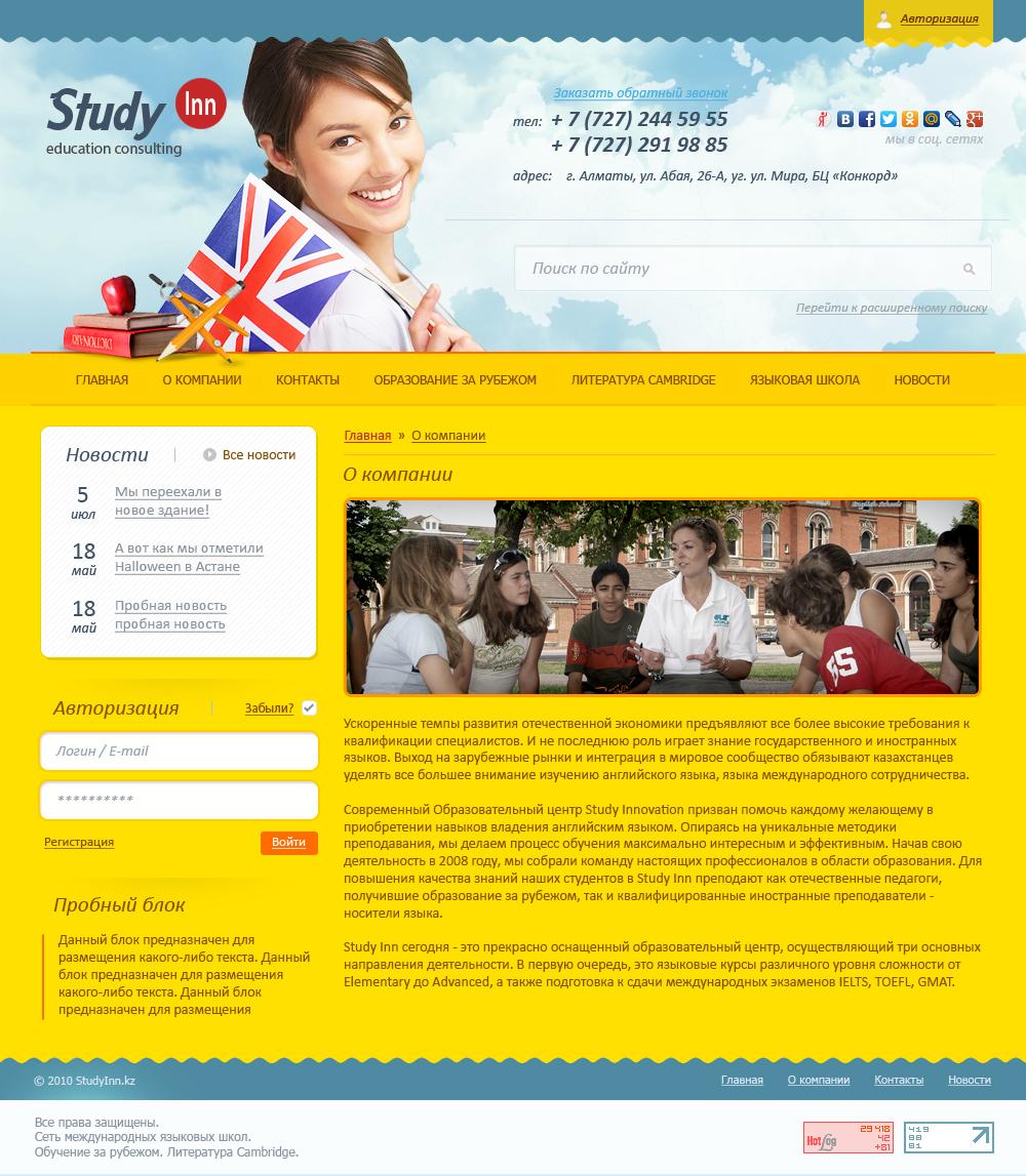 Дизайн визитки сайта