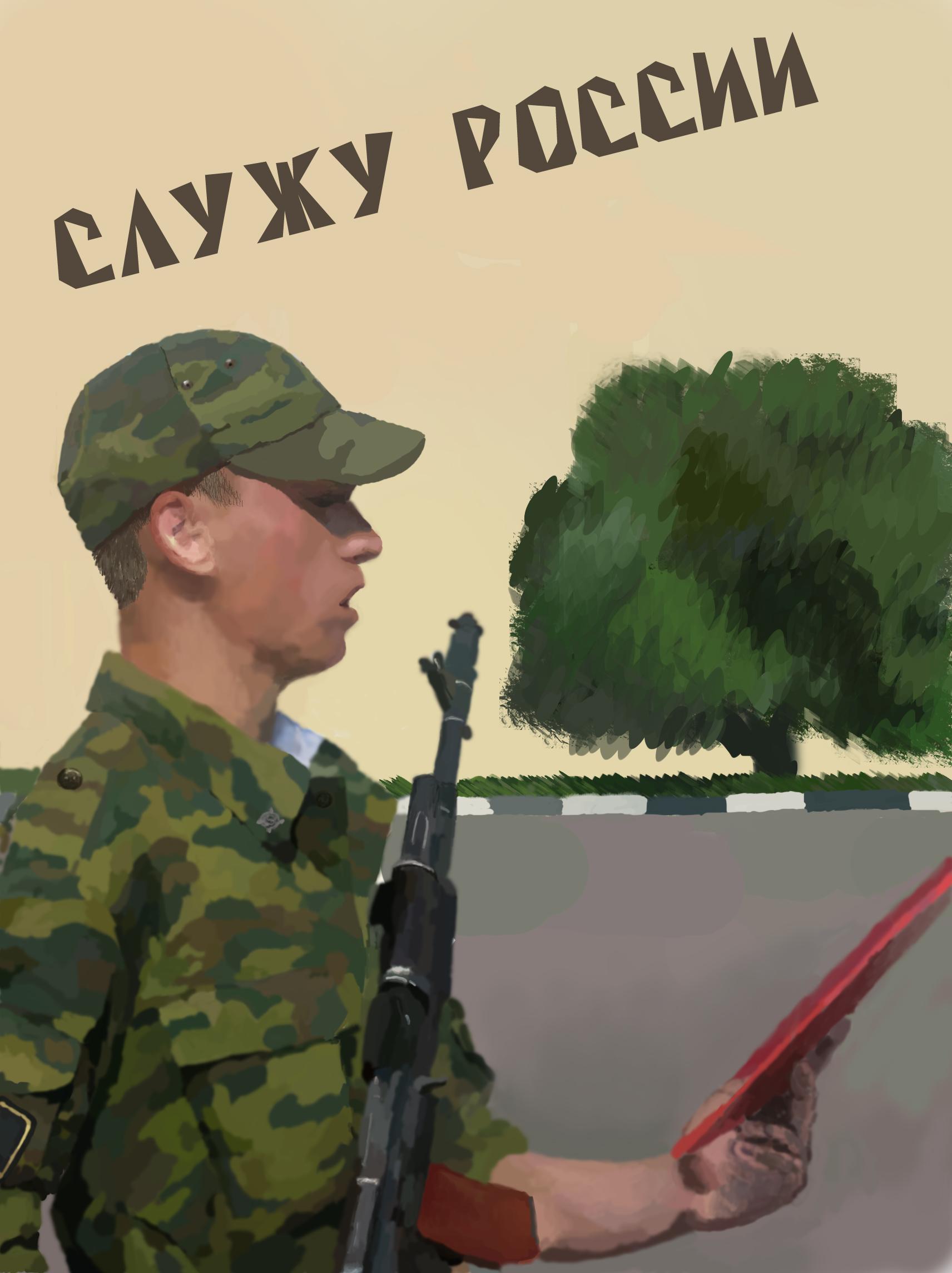 Открытки с воинской присягой