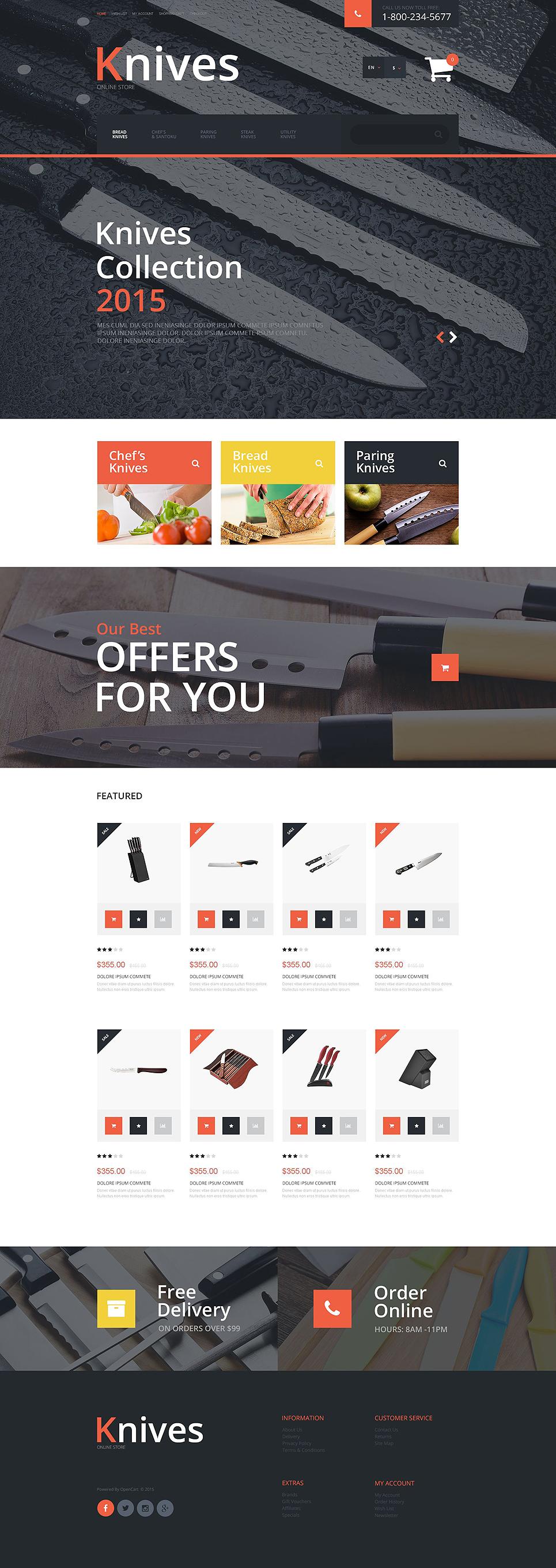 Магазин для дизайнеров
