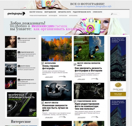 Bene - wordpress шаблон QIWIT