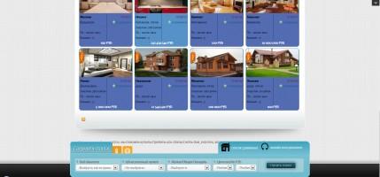 Скачать шаблон сайта по продаже недвижимости