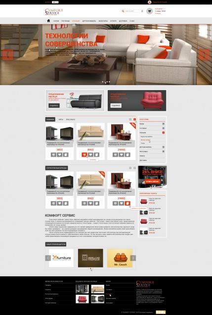интернет магазин мебели скачать шаблон - фото 5
