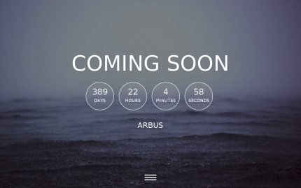 Страница заглушка Arbus - Coming Soon