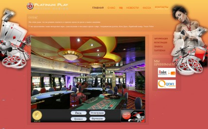 Joomla casino 1.5 atalntic city casinos