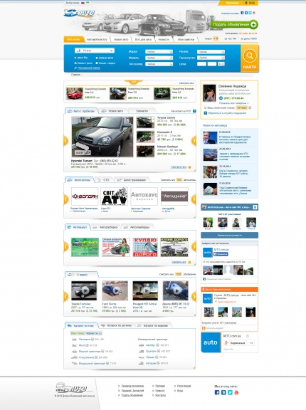 Шаблон доска объявлений html продать коммерческие автомобили дать объявление