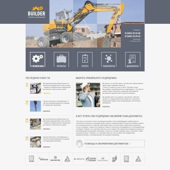 Купить размещение статей строительной тематики xrumer 7.7