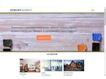 Шаблон сайта компании по ремонту