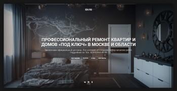 Rem. PRO - Готовый лендинг по ремонту квартир