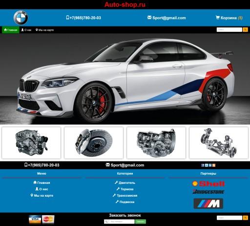 HTML шаблон автомобильного сайта Auto-shop