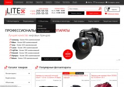 Шаблон JZ «jLITE»: интернет-магазин Joomla 3 + Virtuemart 3 на русском