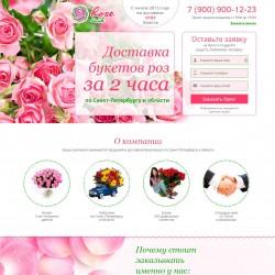 Шаблн сайта доставки цветов цветы из бисера как живые мастер класс