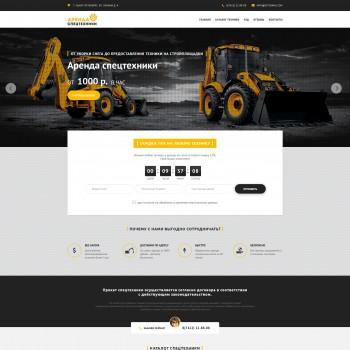 Купить ссылки для сайтов