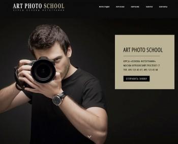 Лендинг сайта курсов, фотошколы, коучинг