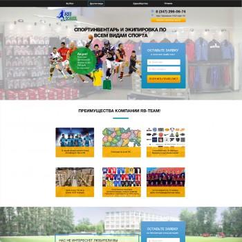 Готовые спортивные сайты, логотипы и иллюстрации на тему спорта! 78a8b8aacb0