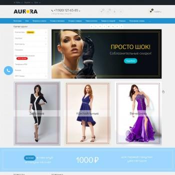 OpenCart универсальный Премиум шаблон Aurora, готовый интернет-магазин 616df28963d
