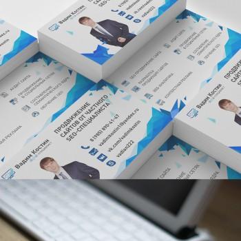Визитки psd продвижение сайтов теплоэнерго севастополь официальный сайт