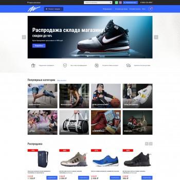 Готовые интернет-магазины одежды, обуви, аксессуаров покупайте здесь! bd85595efeb