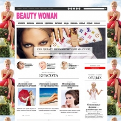 BeautyJournal - wordpress шаблоны QIWIT