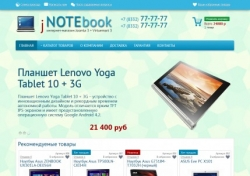 JZ SHOP11 «jNOTEbook» шаблон интернет-магазина Virtuemart 3 на русском