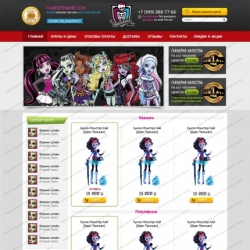 PSD шаблон магазина Monster High