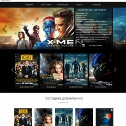 Шаблон кино сайта Mega Cinema