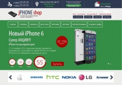 JZ SHOP10 «jPHONE shop»: шаблон интернет-магазина Virtuemart 2