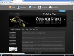 Шаблон сайта Counter-Strike недорого