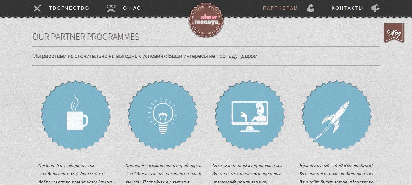 Дизайн одностраничного сайта от Fizer Design Studio за 11000 руб.