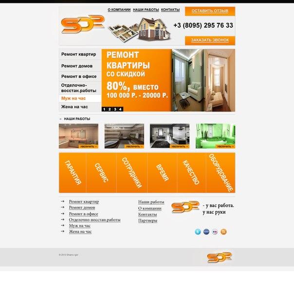 Сайты фрилансеров дизайн